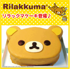 rila_cake